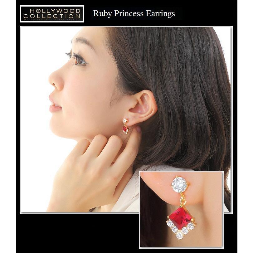 ピアス 揺れる ルビー レッド 18金 18KGP プリンセス アンジェリーナ ジョリー コレクション|celeb-cz-jewelry|04