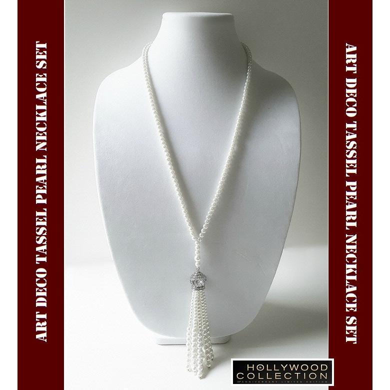 パール 真珠 ネックレス  ロング タッセル 結婚式 パーティ アールデコ 映画「華麗なるギャツビー」キャリー マリガン コレクション|celeb-cz-jewelry|04