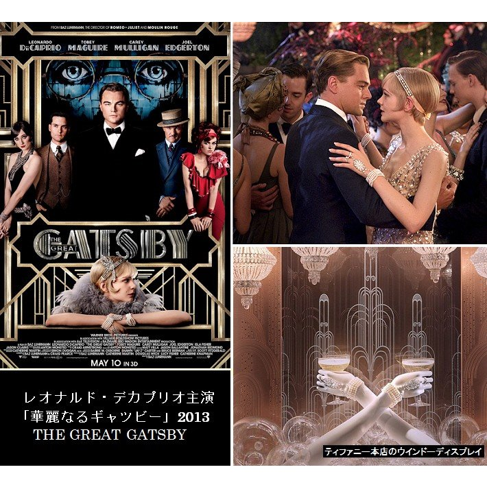 パール 真珠 ネックレス  ロング タッセル 結婚式 パーティ アールデコ 映画「華麗なるギャツビー」キャリー マリガン コレクション|celeb-cz-jewelry|06