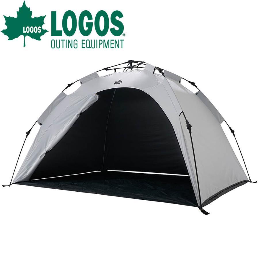 ロゴス LOGOS ソーラーブロック Q-TOP フルシェード-BA サンシェード テント ファミリー シェード 2人用 キャンプ アウトドア キャンプ用品 アウトドア用品|celeble