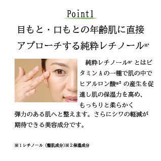 レチノール配合美容液 20ml 美容液 レチノール化粧品 レチノール原液|celife|05