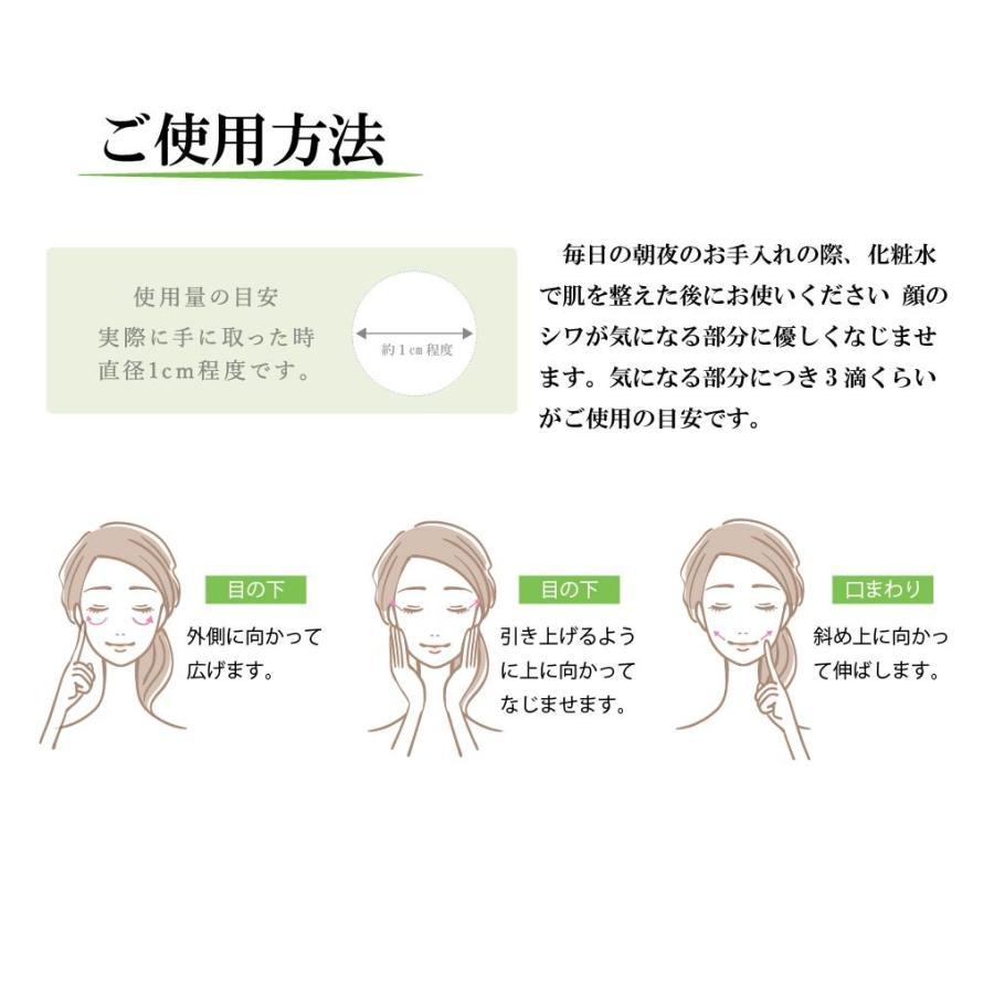 レチノール配合美容液 20ml 美容液 レチノール化粧品 レチノール原液|celife|06