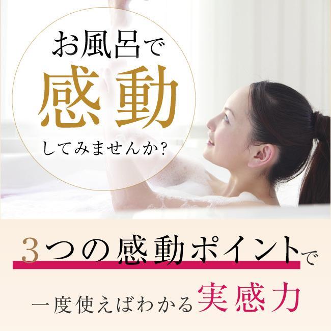 憧れの高級入浴剤  潤い ポカポカ スッキリ 一度で違いのわかる 温泉成分 ねんど 天然香料 加水分解ケラチン トライアル 8回分 CELL CELLAR PREMIUM BATH TIME|cell-cellar|02