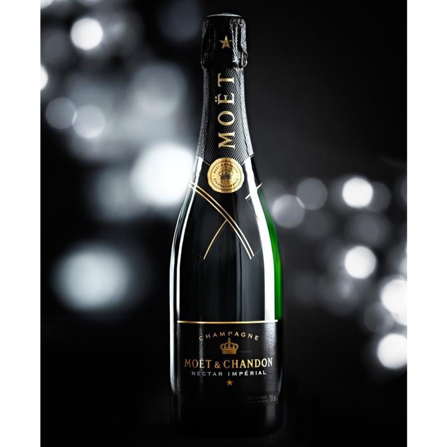 champagne モエ・エ・シャンドン ネクター アンぺリアル 750ml パーティー  ギフト スパークリングワイン シャンパン バー ラウンジ 仕入れ|cellar-house|02