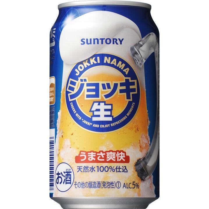 ジョッキ生 サントリー 350ml 缶 1ケース 新ジャンル ビール類 beer 送料別|cellar-house
