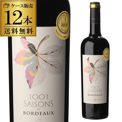 赤ワイン 送料無料 ミルアン 1001 セゾン ファミーユ ロシェ 750ml 12本 フランス ボルドー 金賞 長S