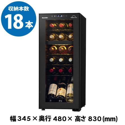 フォルスター ホームセラー FJH-56GD 数量限定 マーケティング BK ワインセラー 18本 HomeCellar 家庭用 7月上旬入荷 コンプレッサー式 2温度管理 業務用 ブラック