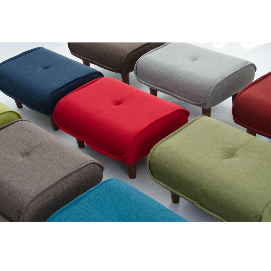 オットマン チェア レザー スツール 椅子 ソファ 足置き 脚置き ミニ 一人暮らし コンパクト 北欧 和楽 日本製 低め ダイニング|cellutane001|02
