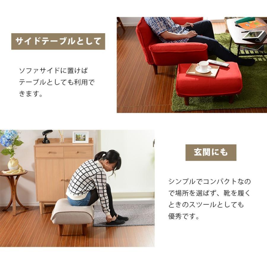 オットマン チェア レザー スツール 椅子 ソファ 足置き 脚置き ミニ 一人暮らし コンパクト 北欧 和楽 日本製 低め ダイニング|cellutane001|12