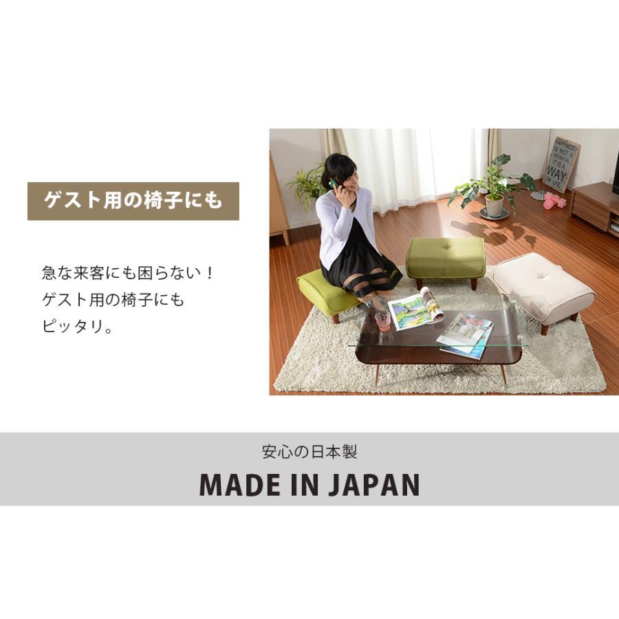 オットマン チェア レザー スツール 椅子 ソファ 足置き 脚置き ミニ 一人暮らし コンパクト 北欧 和楽 日本製 低め ダイニング|cellutane001|13