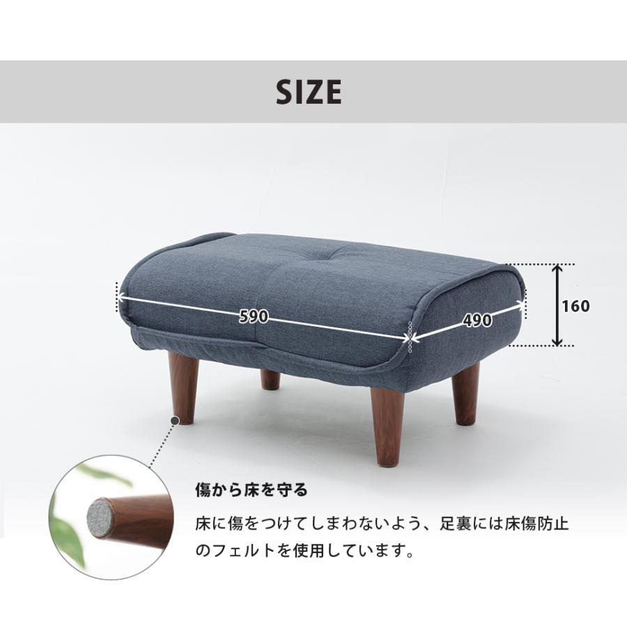 オットマン チェア レザー スツール 椅子 ソファ 足置き 脚置き ミニ 一人暮らし コンパクト 北欧 和楽 日本製 低め ダイニング|cellutane001|16