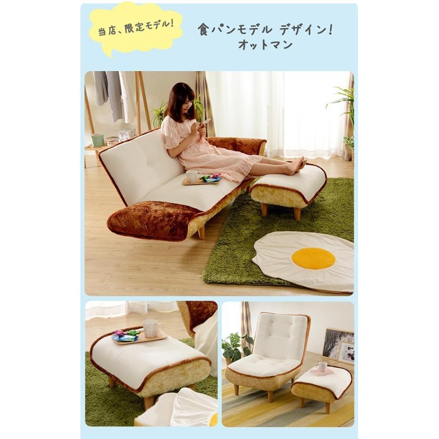 オットマン チェア レザー スツール 椅子 ソファ 足置き 脚置き ミニ 一人暮らし コンパクト 北欧 和楽 日本製 低め ダイニング|cellutane001|18