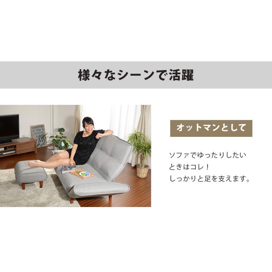 オットマン チェア レザー スツール 椅子 ソファ 足置き 脚置き ミニ 一人暮らし コンパクト 北欧 和楽 日本製 低め ダイニング|cellutane001|09