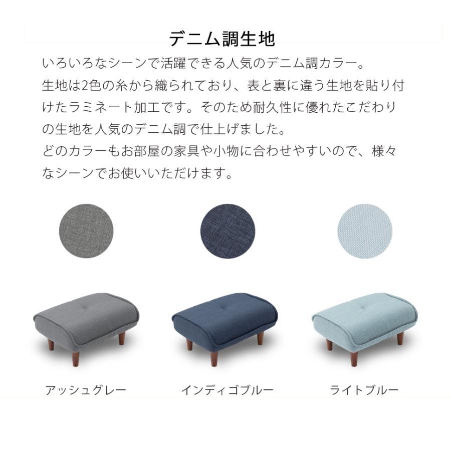 オットマン チェア レザー スツール 椅子 ソファ 足置き 脚置き ミニ 一人暮らし コンパクト 北欧 和楽 日本製 低め ダイニング|cellutane001|10