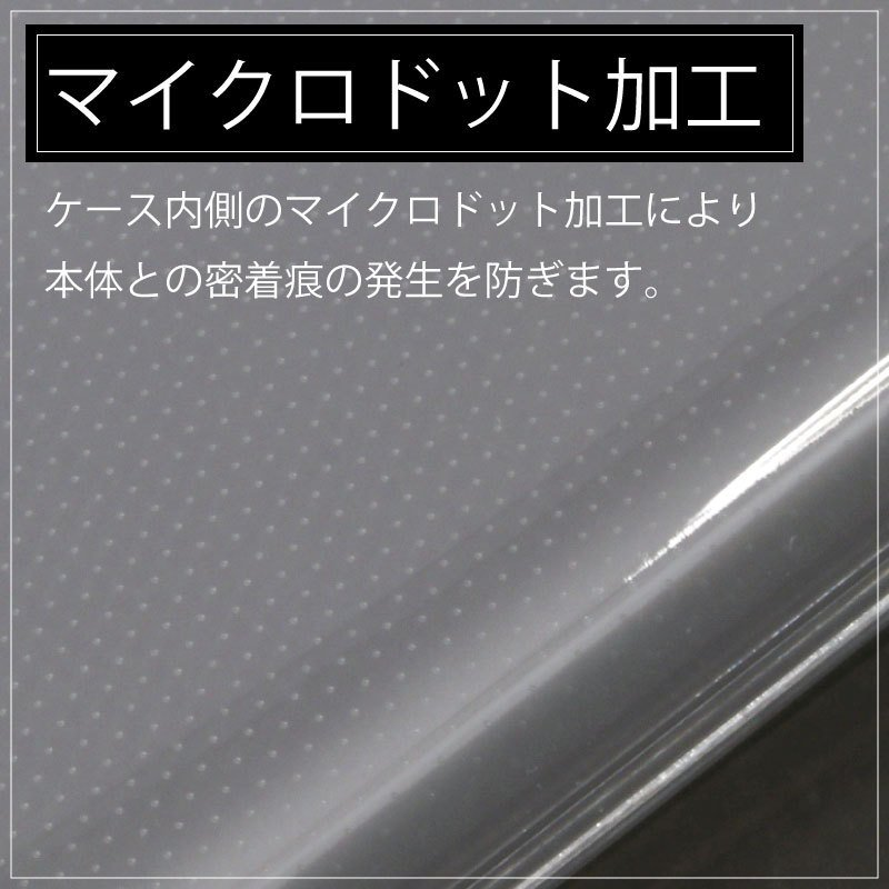 arrows Be4 F-41A docomo ソフトケース カバー TPU クリア ケース 透明 無地 シンプル 全面 クリア 衝撃|cenfill|02