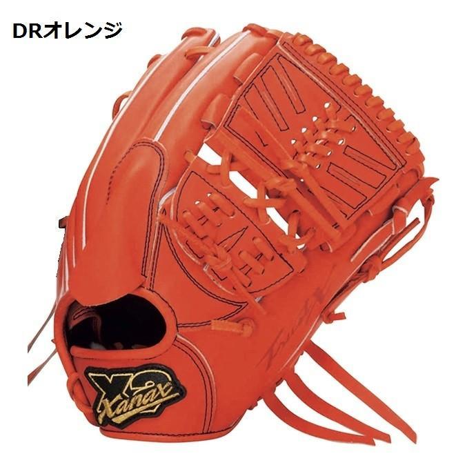 XANAX ザナックス 硬式用 グラブ 投手用 トラストエックス BHG-12718 DRオレンジ(DR20)