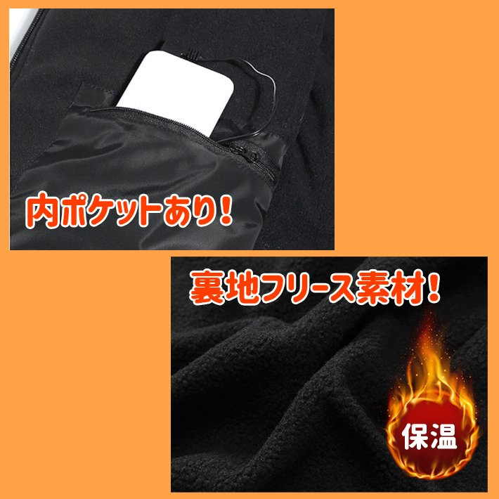 電熱ベスト ヒートベスト Mサイズ Lサイズ 大人用 秋冬 暖かい 温かい グレー レッド ホット TEC-5 3段温度調整 防寒対策 バッテリー別売|center-shoji|04