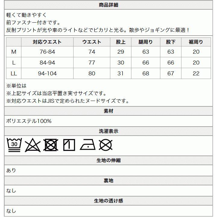 シニアファッション メンズ 70代 80代 90代 パンツ メンズ ジャージ (服 衣料 高齢者 シニアファッション 男性 紳士 メンズ) 敬老の日 介護 父の日 春夏 center-urashima 04