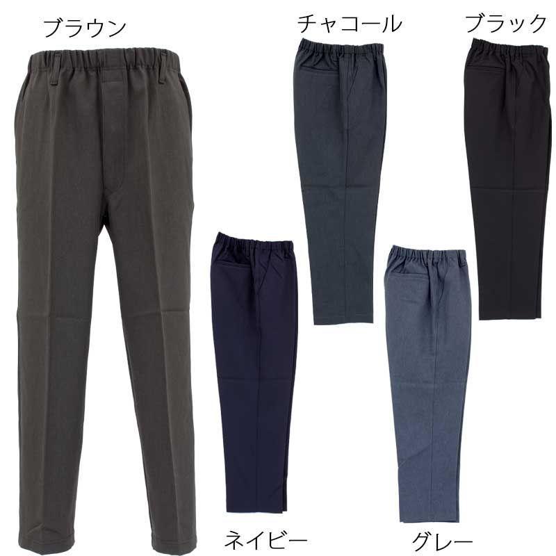 シニアファッション メンズ 70代 80代 90代 イージー らくらくスラックス風 パンツ (高齢者 シニアファッション 男性 紳士) 敬老の日 秋 介護 父の日|center-urashima