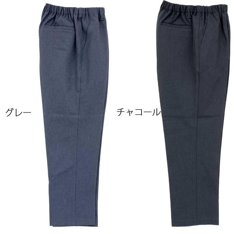 シニアファッション メンズ 70代 80代 90代 イージー らくらくスラックス風 パンツ (高齢者 シニアファッション 男性 紳士) 敬老の日 秋 介護 父の日|center-urashima|02