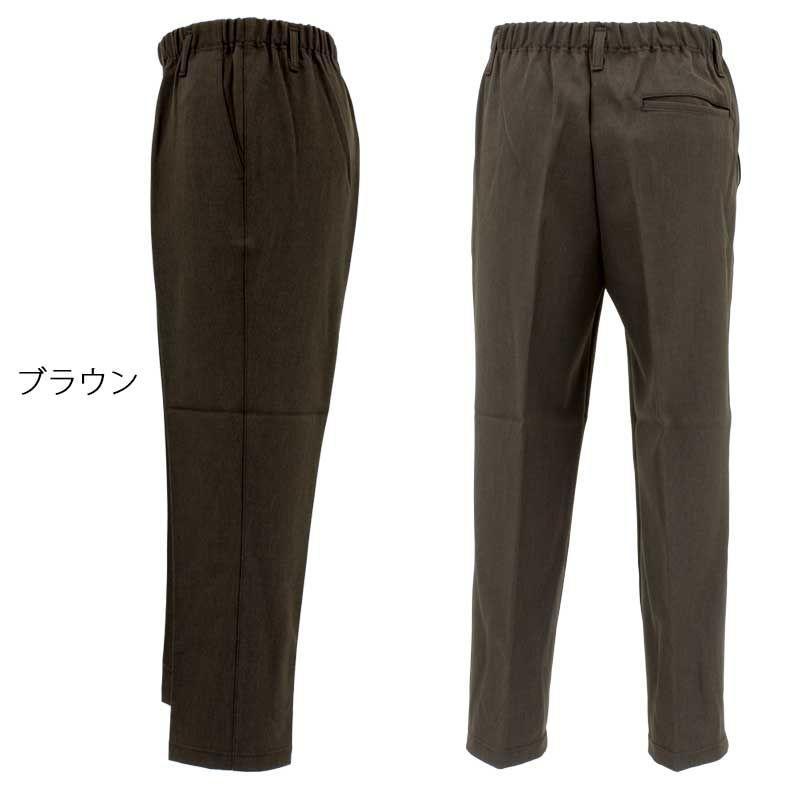 シニアファッション メンズ 70代 80代 90代 イージー らくらくスラックス風 パンツ (高齢者 シニアファッション 男性 紳士) 敬老の日 秋 介護 父の日|center-urashima|04