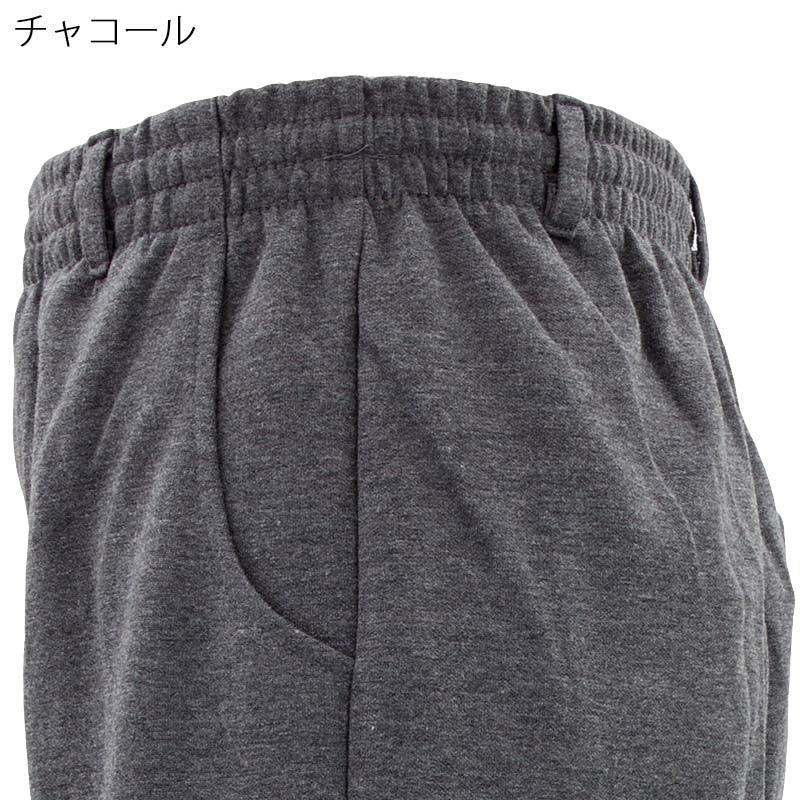 シニアファッション メンズ 70代 80代 90代 紳士 ストレート スウェット ジャージ 前ファスナー付き ズボン 敬老の日 介護 父の日 春夏 center-urashima 05