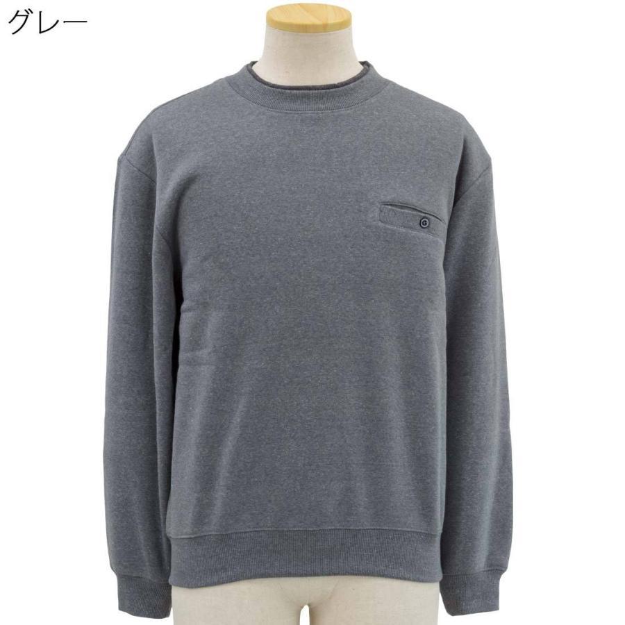 シニアファッション メンズ 70代 80代 90代 裏起毛 丸首 スウェット トレーナー 敬老の日 秋 介護 父の日|center-urashima|10