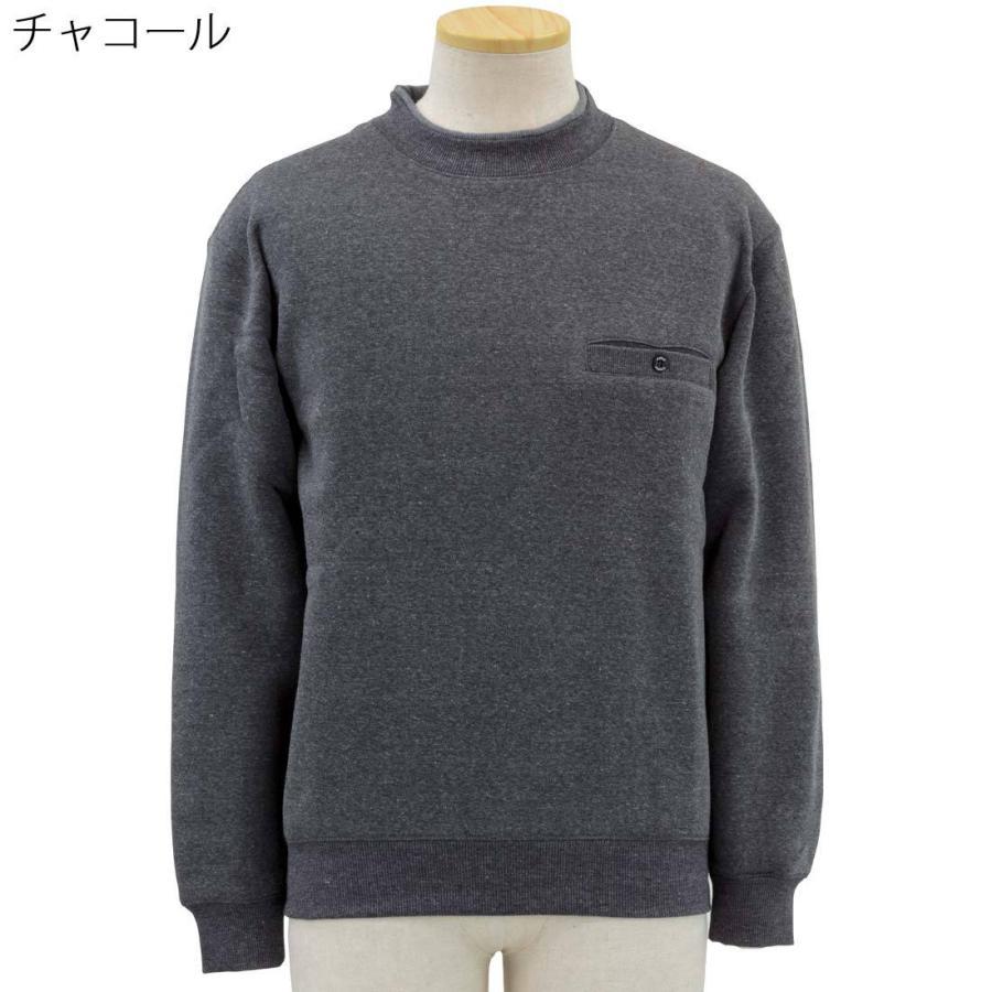 シニアファッション メンズ 70代 80代 90代 裏起毛 丸首 スウェット トレーナー 敬老の日 秋 介護 父の日|center-urashima|08