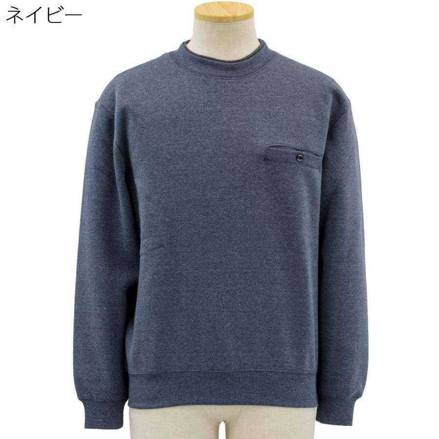 シニアファッション メンズ 70代 80代 90代 裏起毛 丸首 スウェット トレーナー 敬老の日 秋 介護 父の日|center-urashima|09