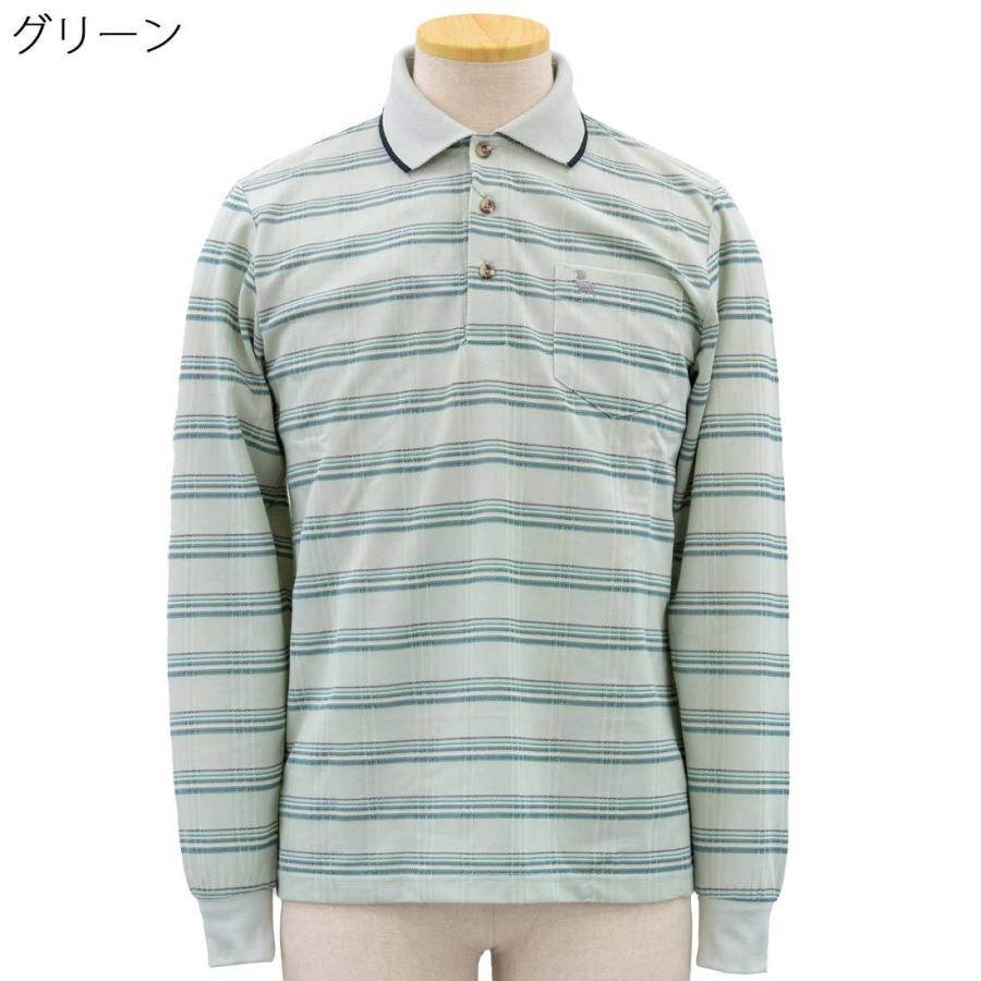 シニア 紳士 長袖 撚杢 格子 ポロシャツ シニアファッション 70代 80代 90代 春夏 center-urashima 07