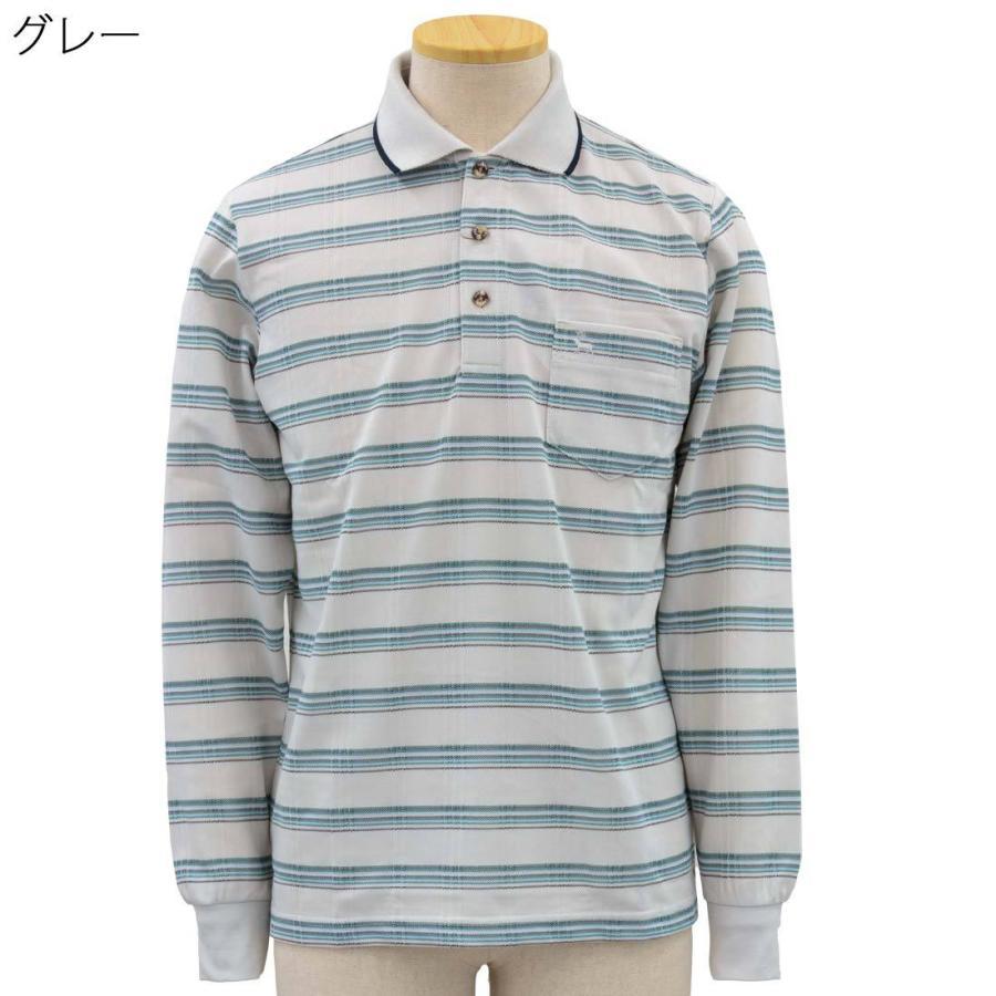 シニア 紳士 長袖 撚杢 格子 ポロシャツ シニアファッション 70代 80代 90代 春夏 center-urashima 08