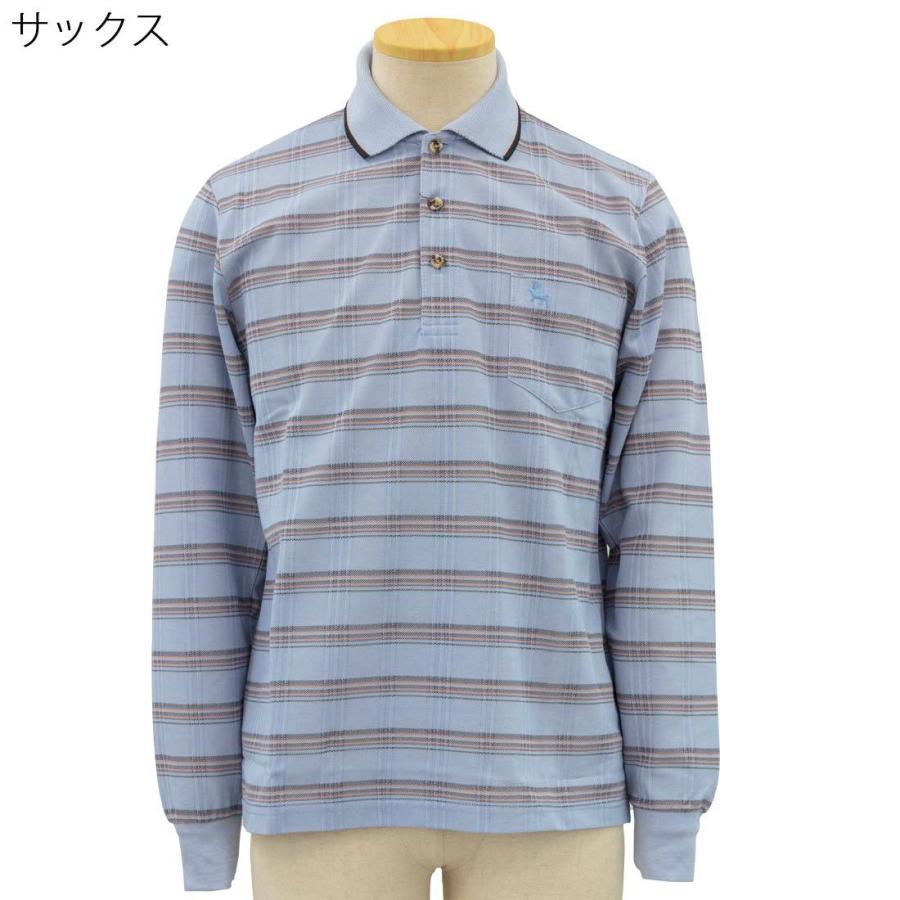 シニア 紳士 長袖 撚杢 格子 ポロシャツ シニアファッション 70代 80代 90代 春夏 center-urashima 09