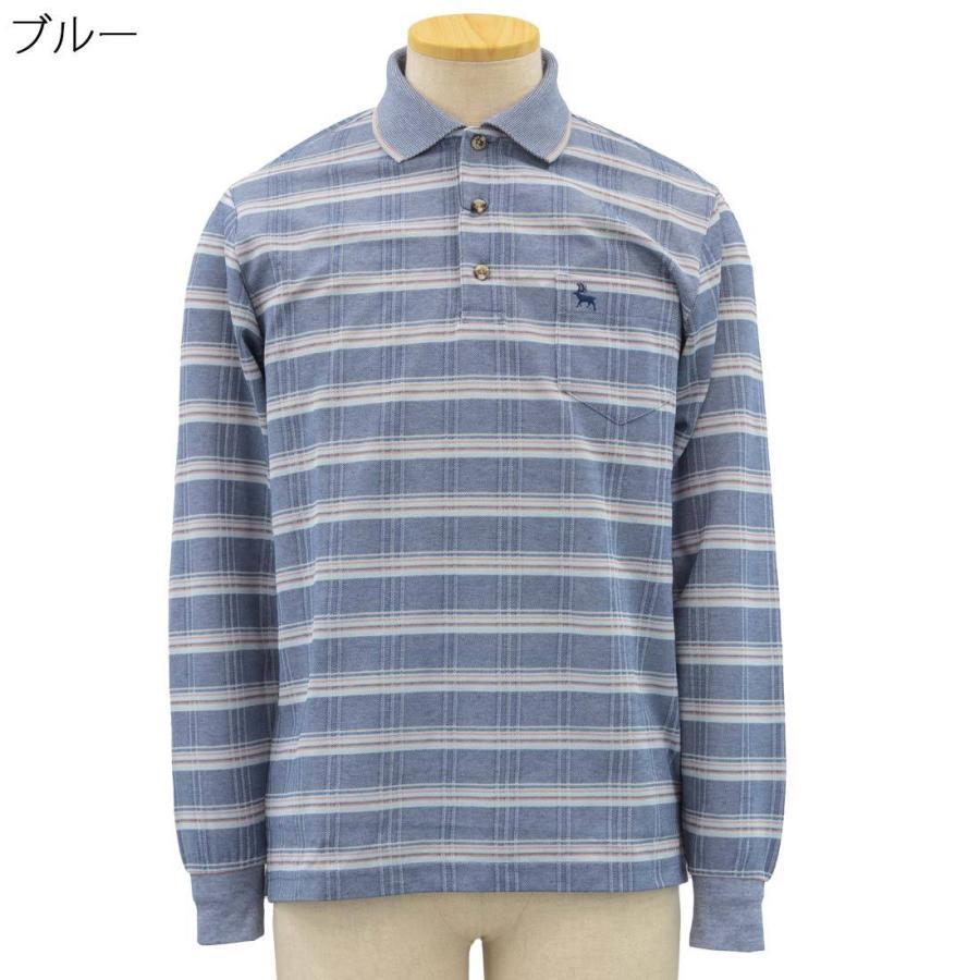 シニア 紳士 長袖 撚杢 格子 ポロシャツ シニアファッション 70代 80代 90代 春夏 center-urashima 10