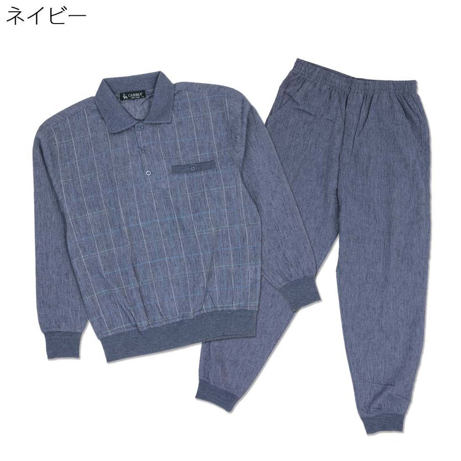 シニア メンズ シニアファッション 紳士服 春 夏 涼感 麻混 夏長袖 楊柳 ポロ ブルゾン パンツ 上下セット 春夏 center-urashima 10