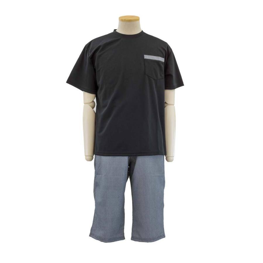 シニア メンズ シニアファッション 紳士服 春 夏■半袖 7分丈 クルー パンツ ルームウェア 上下セット|center-urashima
