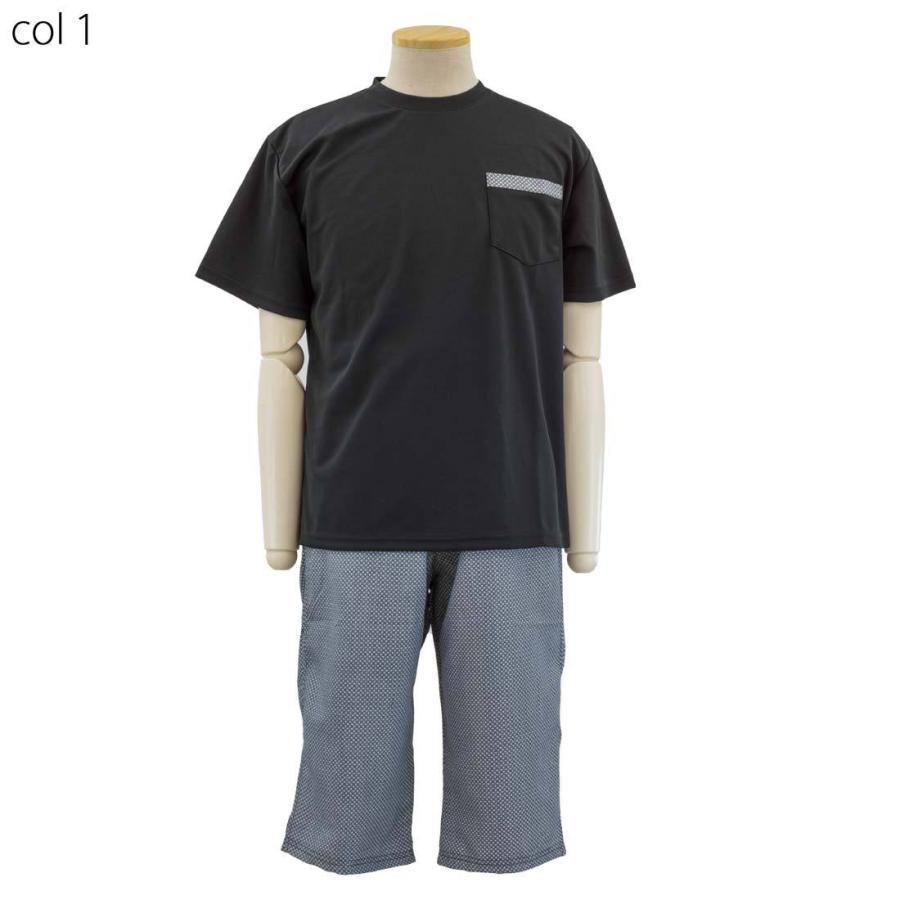 シニア メンズ シニアファッション 紳士服 春 夏■半袖 7分丈 クルー パンツ ルームウェア 上下セット|center-urashima|07