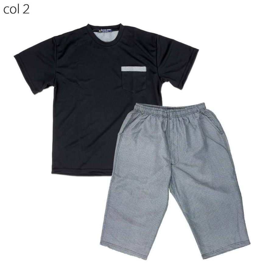 シニア メンズ シニアファッション 紳士服 春 夏■半袖 7分丈 クルー パンツ ルームウェア 上下セット|center-urashima|08