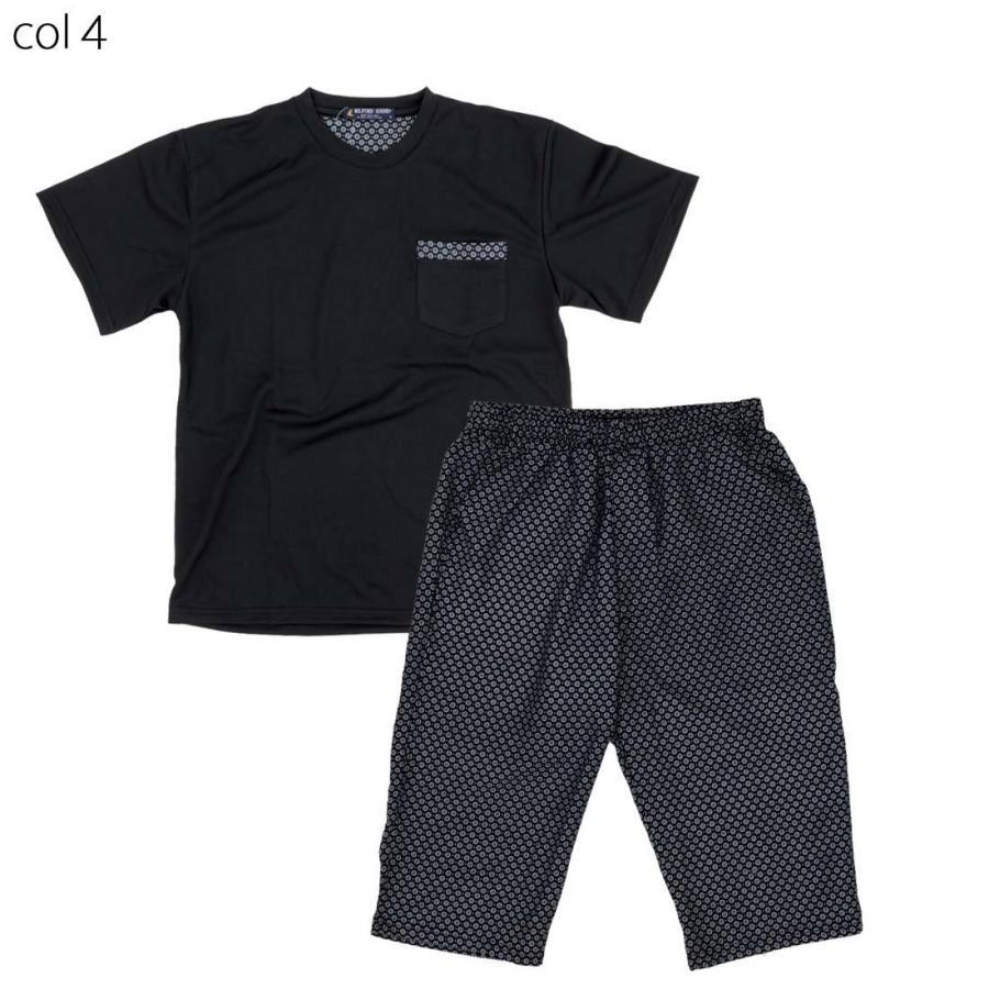 シニア メンズ シニアファッション 紳士服 春 夏■半袖 7分丈 クルー パンツ ルームウェア 上下セット|center-urashima|10