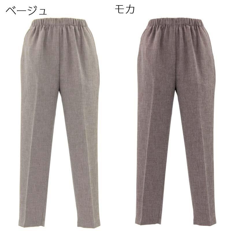 シニアファッション パンツ レディース ウエストゴム M/L/LL/3L/4L/5L/6L サイズ(服 衣料 高齢者 婦人 女性 レディース) 母の日 敬老の日 介護 春夏|center-urashima|02