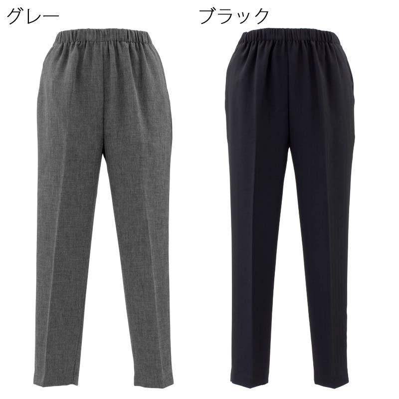 シニアファッション パンツ レディース ウエストゴム M/L/LL/3L/4L/5L/6L サイズ(服 衣料 高齢者 婦人 女性 レディース) 母の日 敬老の日 介護 春夏|center-urashima|03