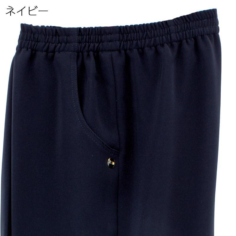 シニアファッション レディース 70代 80代 90代 定番 パンツ レディース ウエストゴム(服 衣料 高齢者 婦人 女性 レディース) 母の日 敬老の日 春夏 center-urashima 10