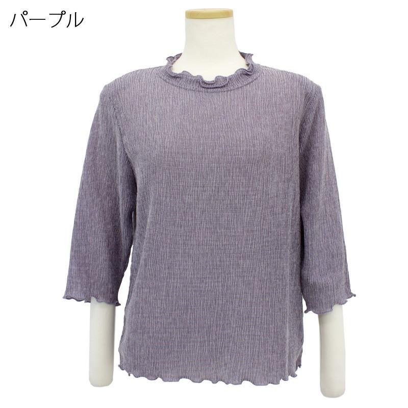 シニアファッション レディース 70代 80代 90代 テンセル混メロウ襟 7分袖カットソー(服 衣料 高齢者 婦人 女性 レディース) 母の日 敬老の日 介護|center-urashima|16
