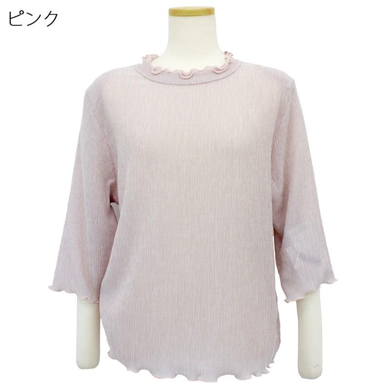 シニアファッション レディース 70代 80代 90代 テンセル混メロウ襟 7分袖カットソー(服 衣料 高齢者 婦人 女性 レディース) 母の日 敬老の日 介護|center-urashima|13