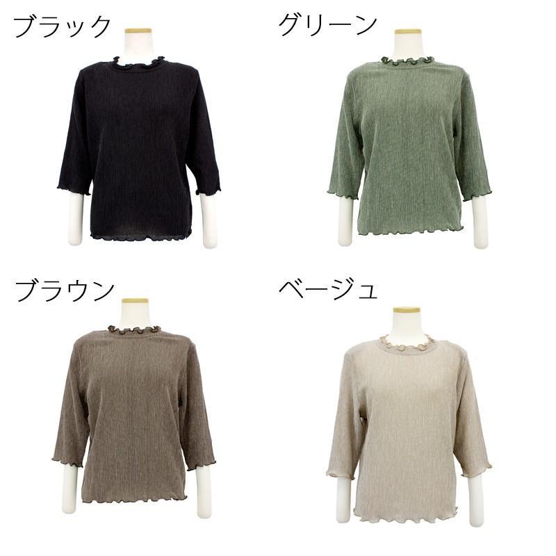 シニアファッション レディース 70代 80代 90代 テンセル混メロウ襟 7分袖カットソー(服 衣料 高齢者 婦人 女性 レディース) 母の日 敬老の日 介護|center-urashima|04