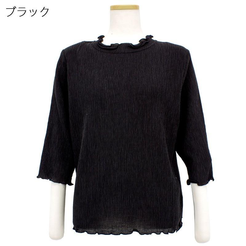 シニアファッション レディース 70代 80代 90代 テンセル混メロウ襟 7分袖カットソー(服 衣料 高齢者 婦人 女性 レディース) 母の日 敬老の日 介護|center-urashima|19