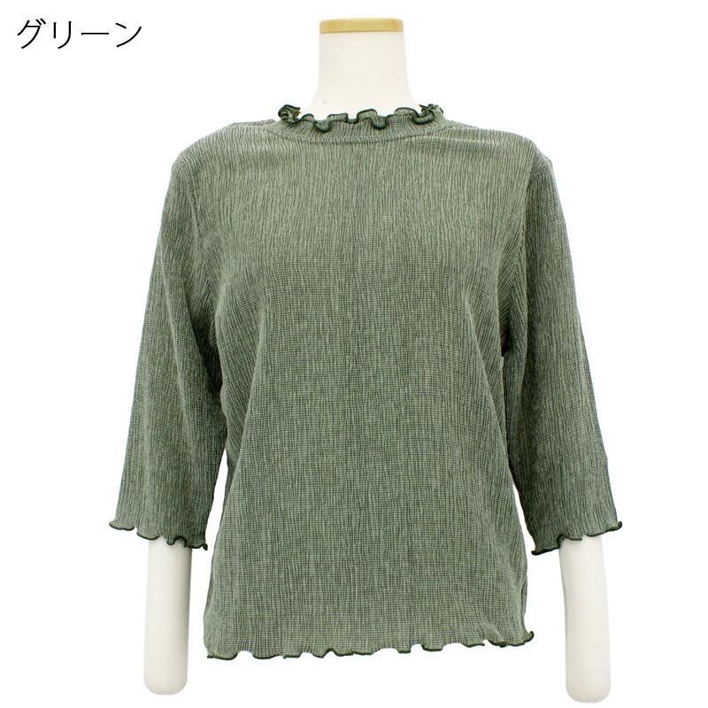 シニアファッション レディース 70代 80代 90代 テンセル混メロウ襟 7分袖カットソー(服 衣料 高齢者 婦人 女性 レディース) 母の日 敬老の日 介護|center-urashima|15