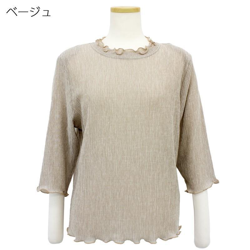 シニアファッション レディース 70代 80代 90代 テンセル混メロウ襟 7分袖カットソー(服 衣料 高齢者 婦人 女性 レディース) 母の日 敬老の日 介護|center-urashima|20