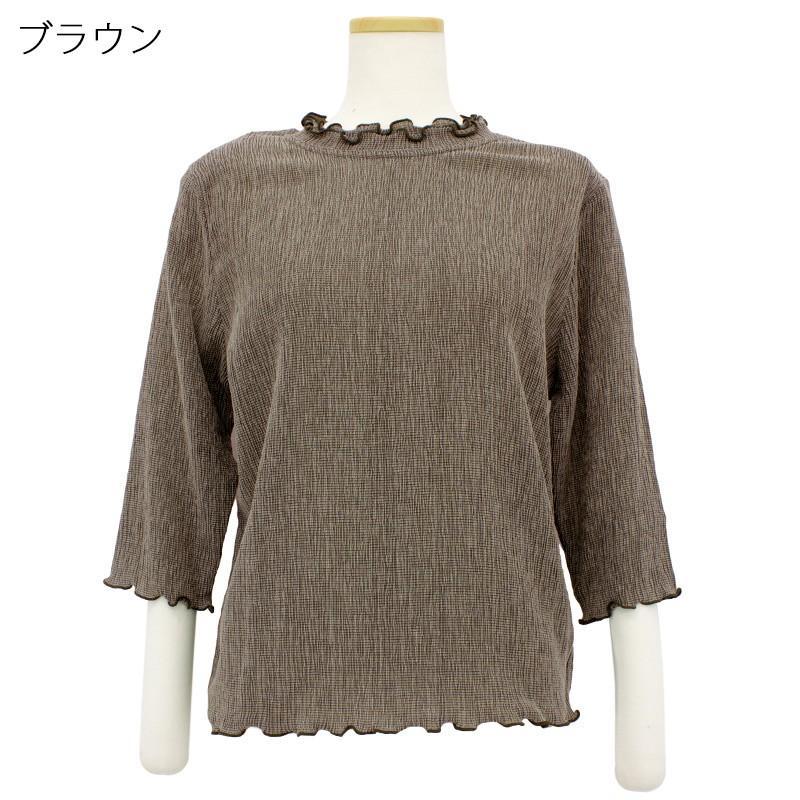シニアファッション レディース 70代 80代 90代 テンセル混メロウ襟 7分袖カットソー(服 衣料 高齢者 婦人 女性 レディース) 母の日 敬老の日 介護|center-urashima|17
