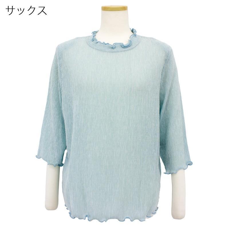 シニアファッション レディース 70代 80代 90代 テンセル混メロウ襟 7分袖カットソー(服 衣料 高齢者 婦人 女性 レディース) 母の日 敬老の日 介護|center-urashima|21