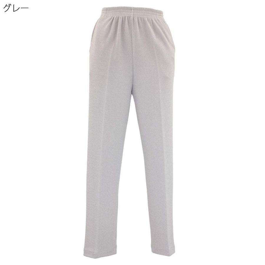シニアファッション レディース 70代 80代 90代 婦人 らくらく のびのび ちりめん フリーパンツ 高齢者 お年寄り 敬老の日 シニア 服 ファッション 介護 母の日 center-urashima